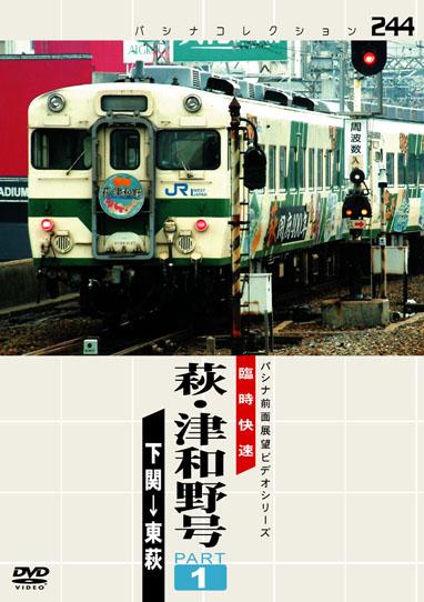 キハ58系シリーズ セット4