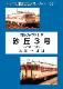 キハ58系シリーズ セット1