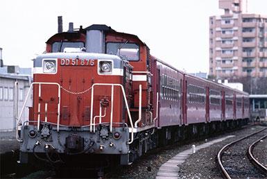 筑豊本線DD51 3巻セット