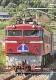SET903 ブルートレイン富士