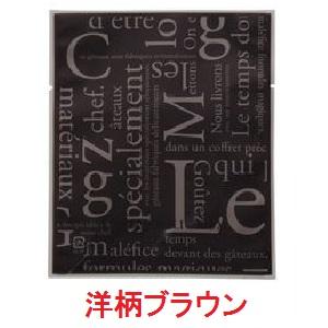 カマスGT No.3シリーズ 100枚