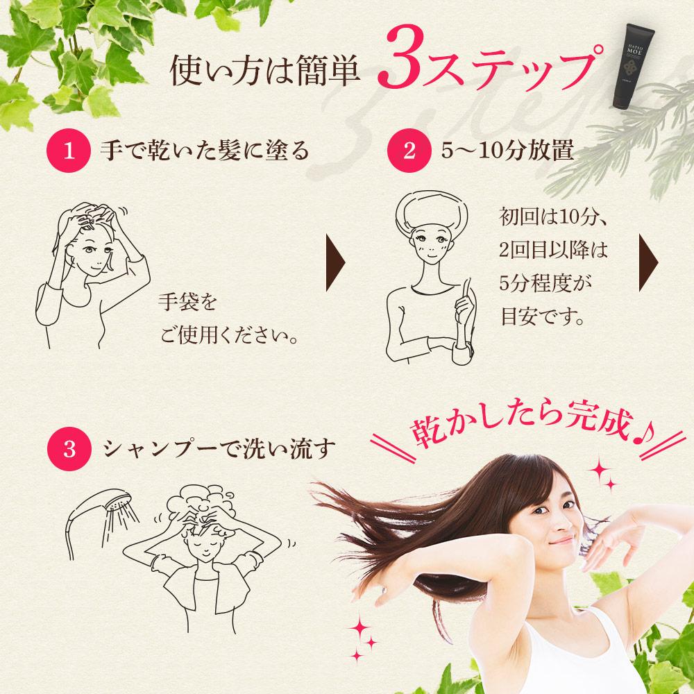 【定期宅配】髪萌カラーアップ