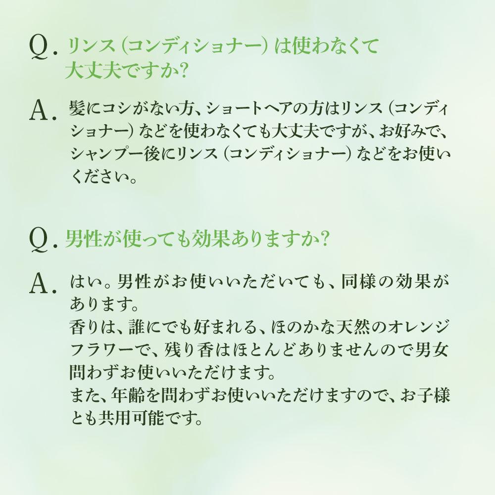 【定期宅配】髪萌 薬用シャンプー[医薬部外品]