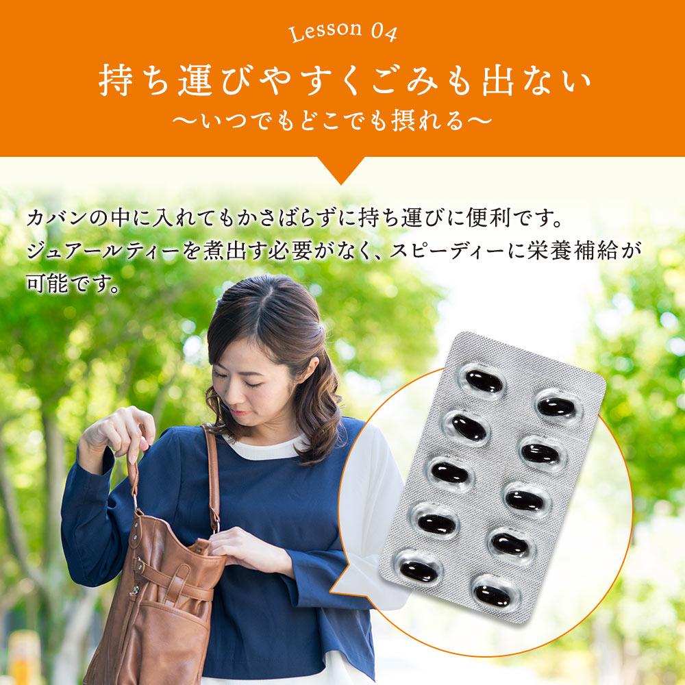 栄養機能食品(鉄・カルシウム・葉酸) SOD スーパージュアール カプセル
