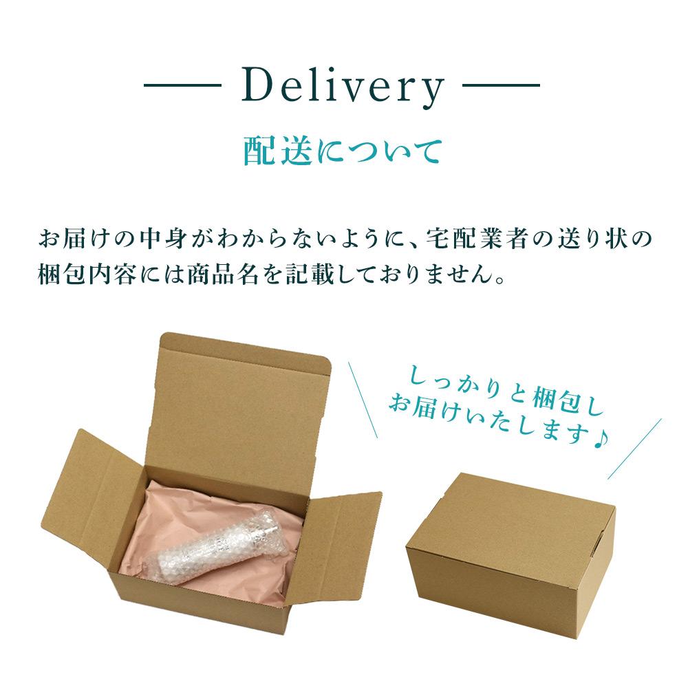【定期宅配】髪萌 薬用育毛エッセンス(アルコールフリー)