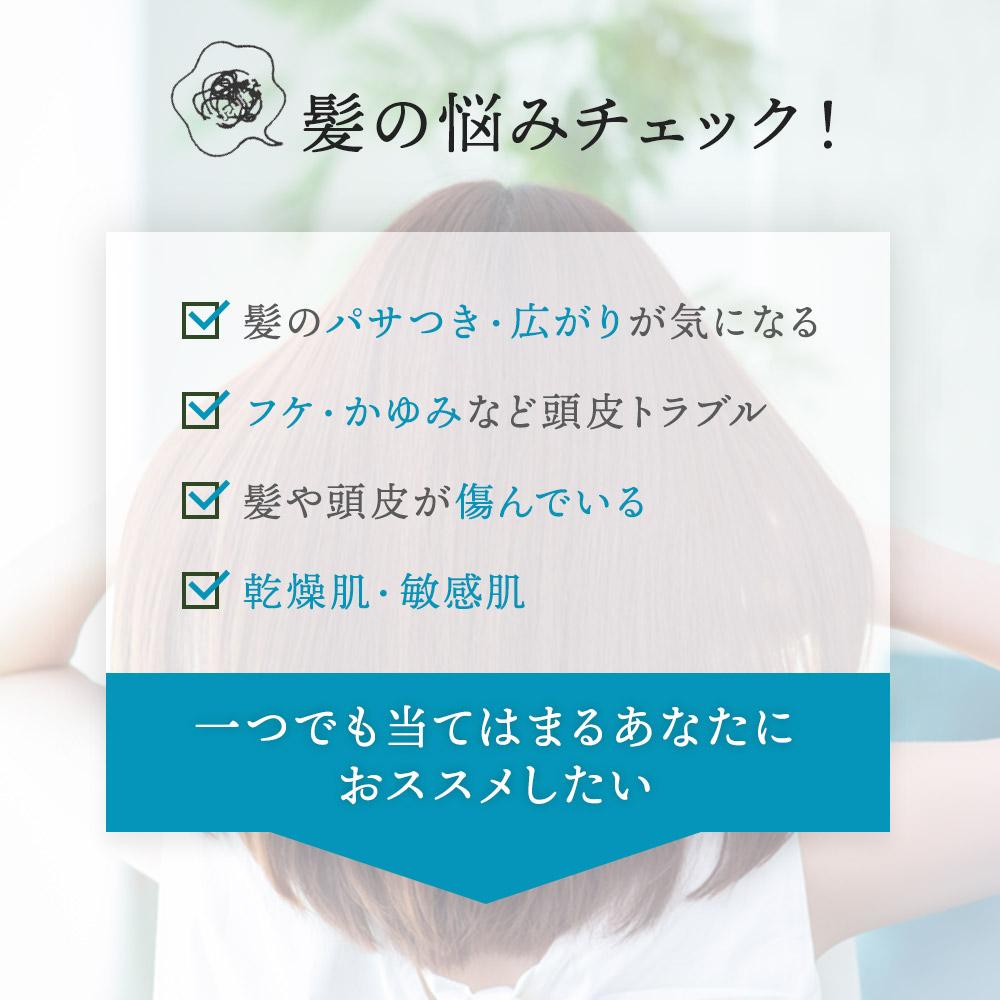 【定期宅配】 アミノ酸ヘアシャンプー 着色料不使用・人工香料不使用・弱酸性玄米アミノ酸配合・野草エキスラベンダー油配合