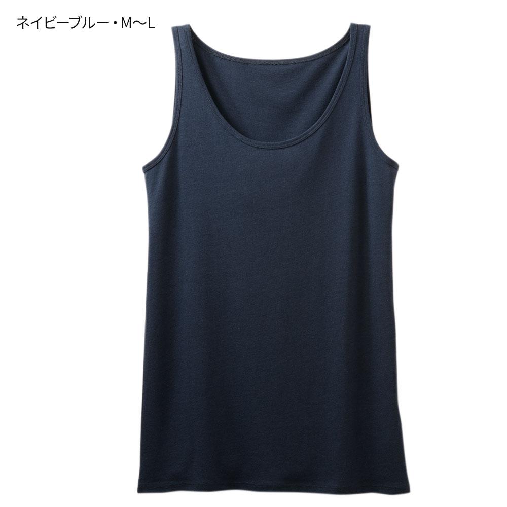 TAKEFU 竹布 タンクトップ(レディース)