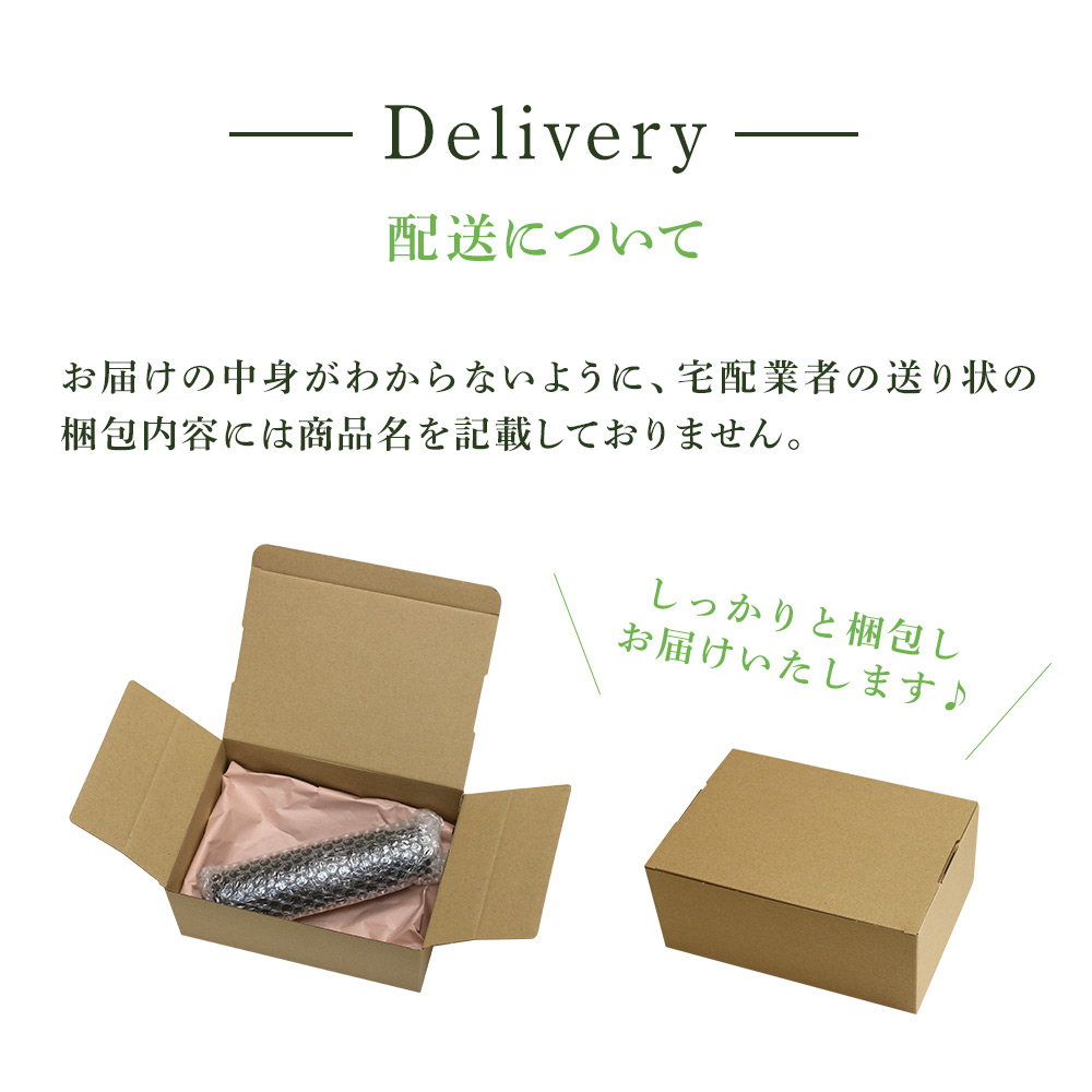 髪萌 薬用シャンプー[医薬部外品]