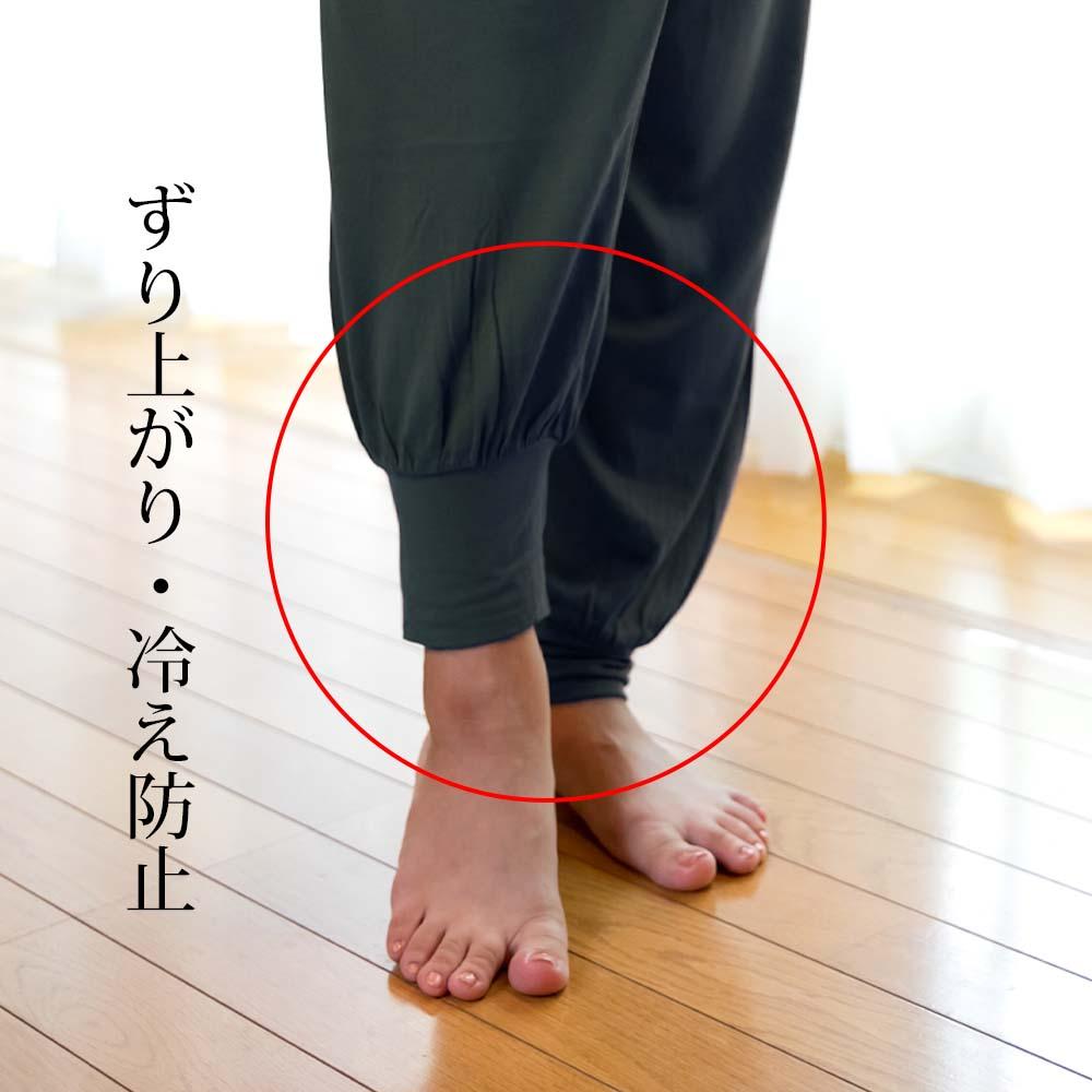 TAKEFU (竹布) リラックスパンツ