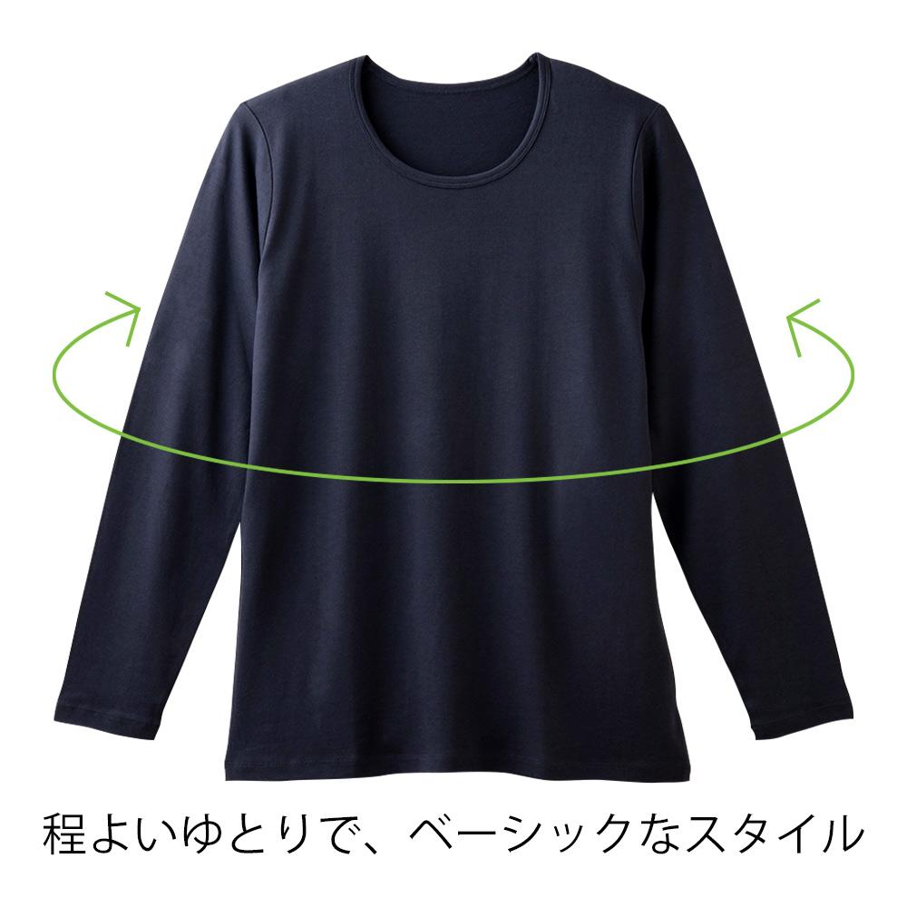 TAKEFU (竹布) 長袖Tシャツ (メンズ)