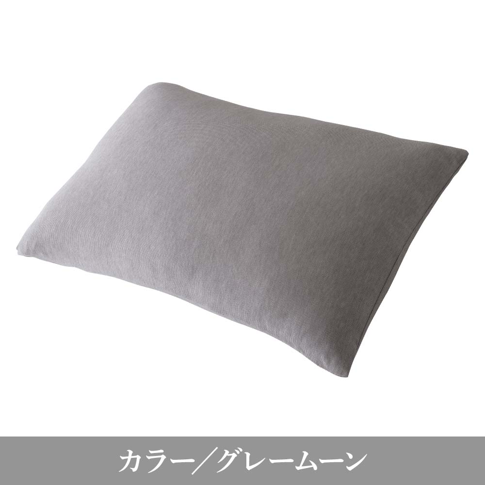 TAKEFU (竹布) 天竺ピローケース  [ネコポス送料無料]