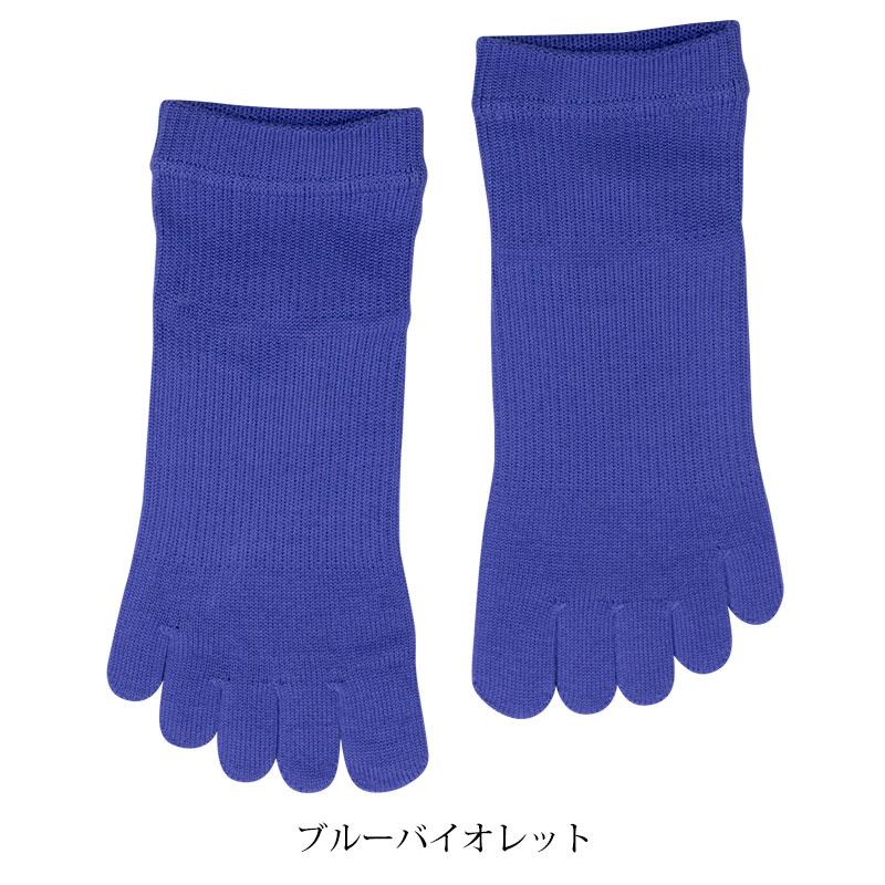プライマリーウォーキング(R) 5本指ソックス アンクル丈 (カラー)