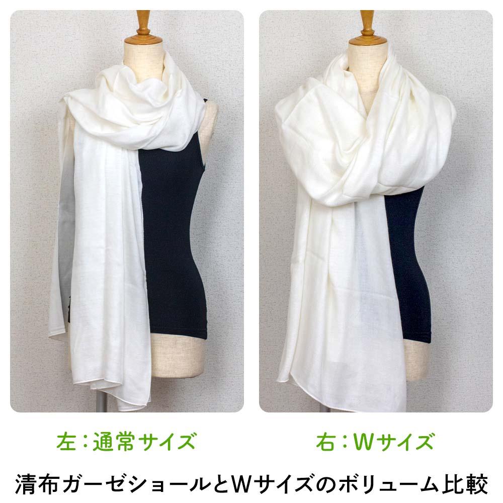 TAKEFU (竹布) 清布(すがしぬの) ガーゼショール / Wサイズ