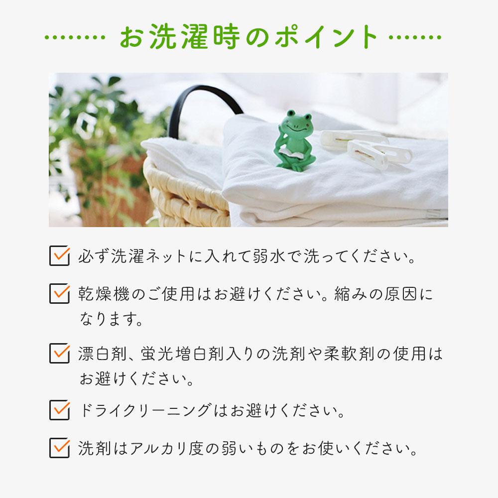 TAKEFU(竹布) タオルハンカチ/エコ・ブルー5枚セット [ネコポス送料無料]