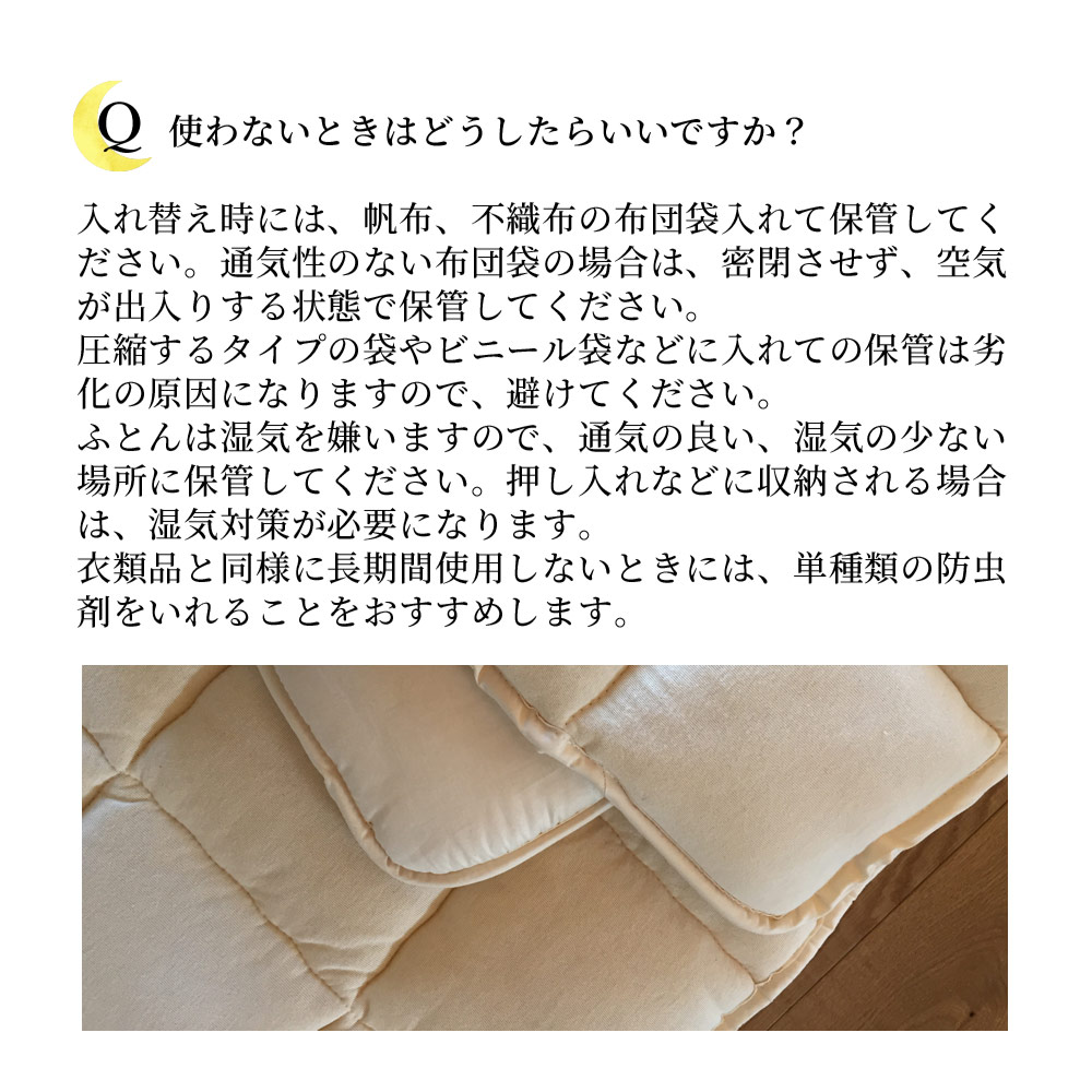 質の良い天然ウール100% 石田屋 羊毛ベッドパッド〔厚手タイプ〕