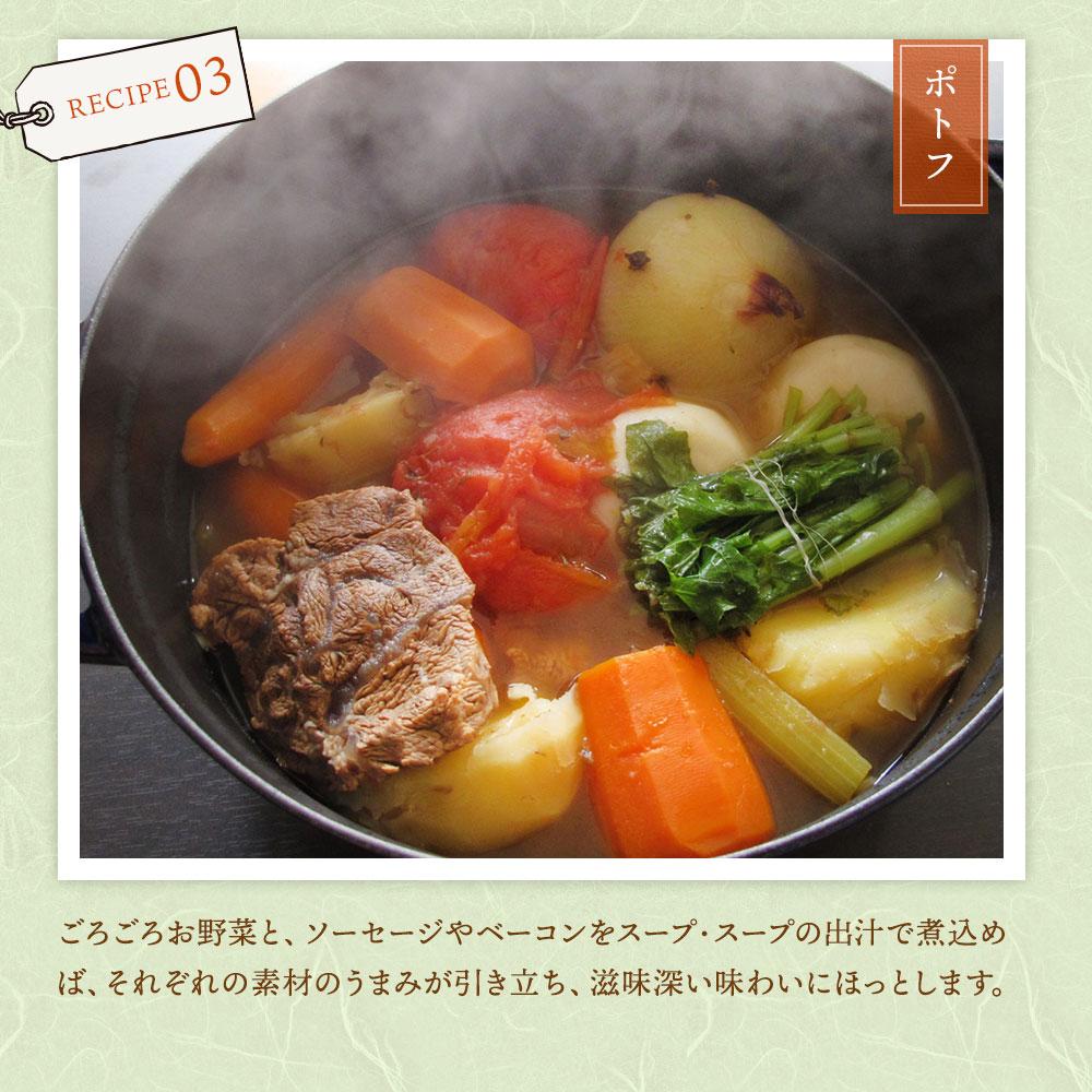 うまみたっぷり栄養スープ 10g×30包箱入スープ・スープ
