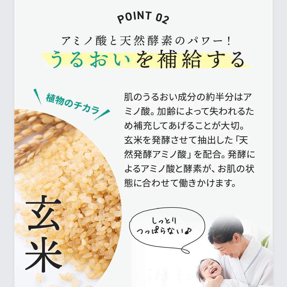 【定期宅配】フェイス&ボディークレンジング