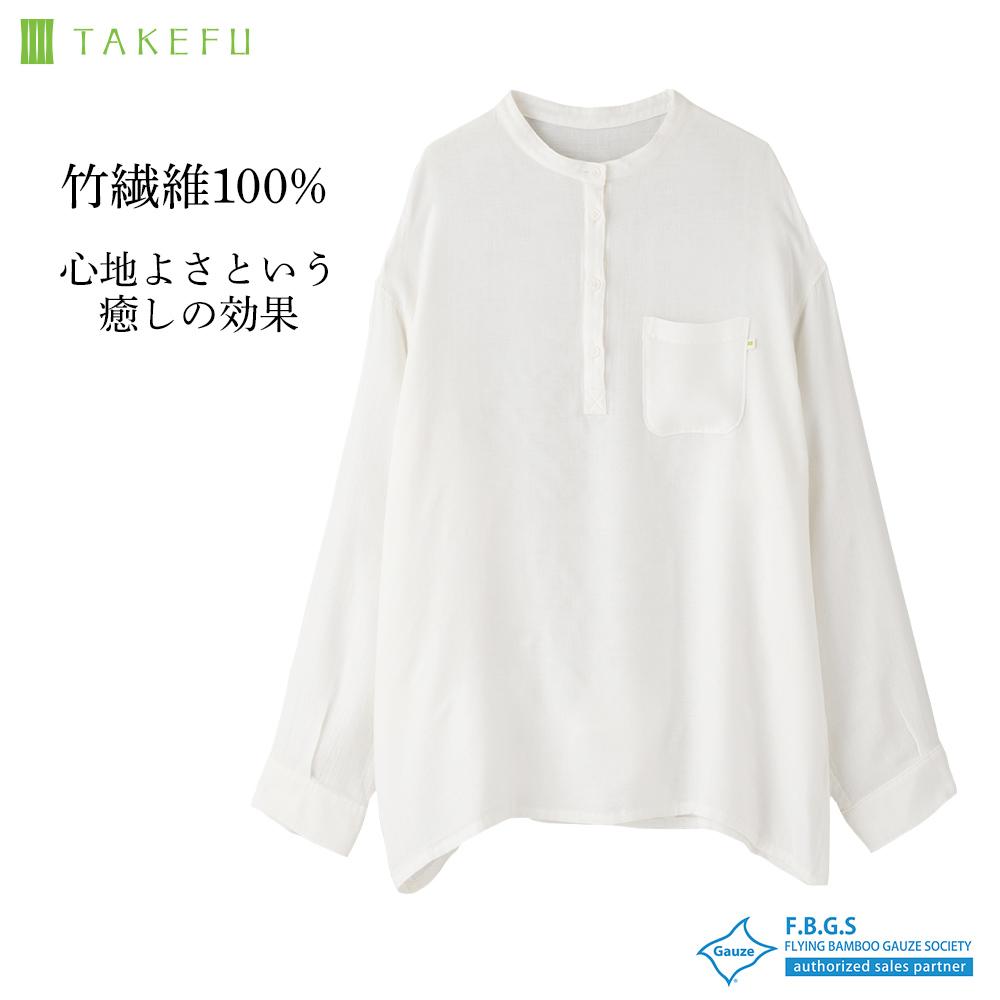 TAKEFU (竹布) 清布 ガーゼ プルオーバー