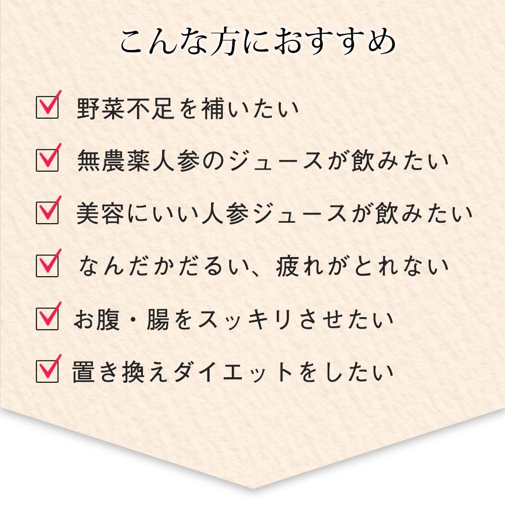 【定期宅配】人参ジュース