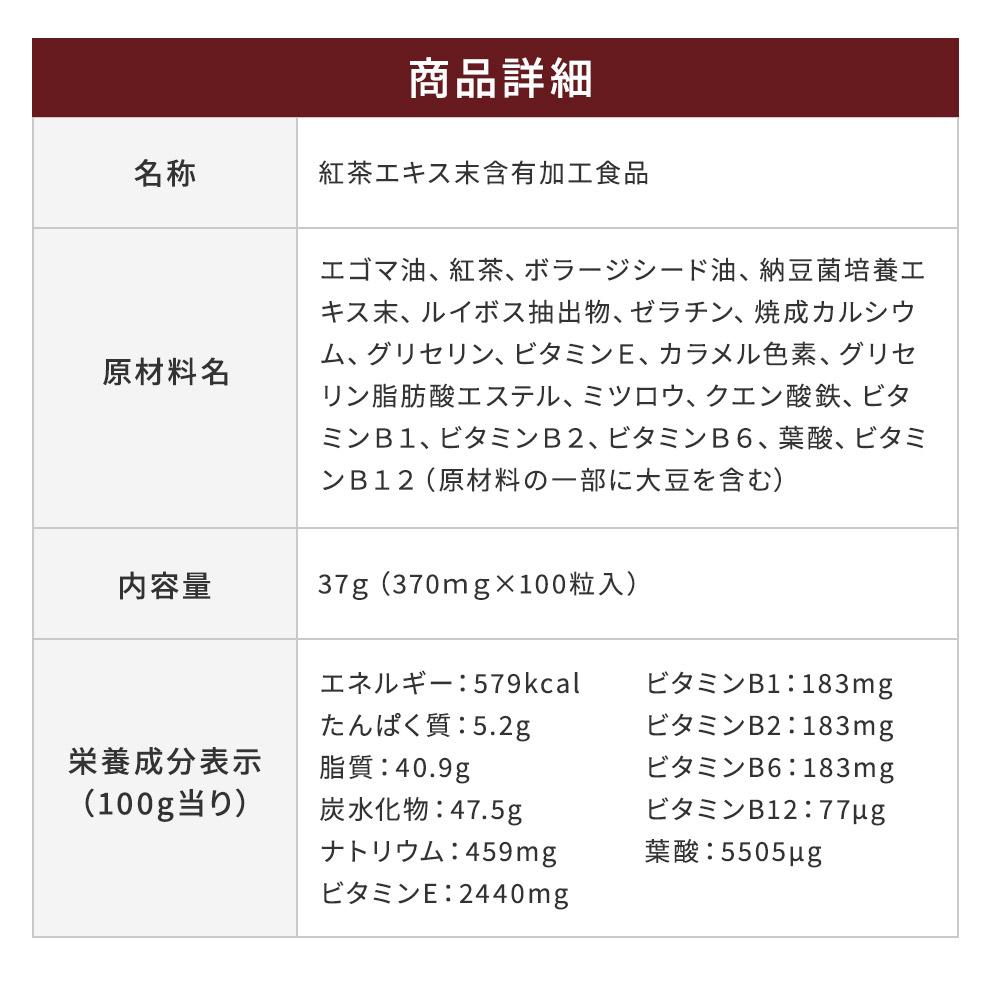 【定期宅配】スーパージュアールカプセル