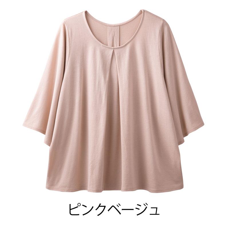 TAKEFU 竹布 タックフレアーTシャツ