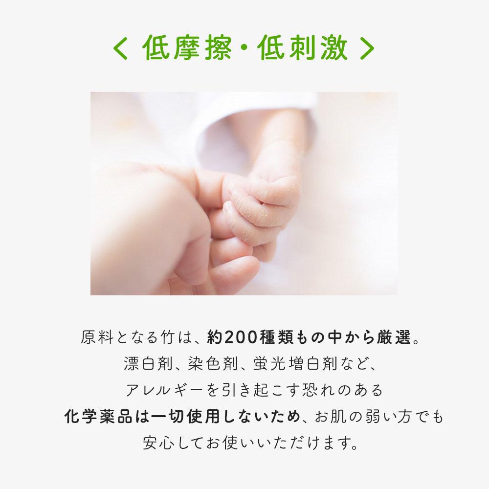 【ネコポス送料無料】 TAKEFU 竹布 10分丈スパッツ(レディース)