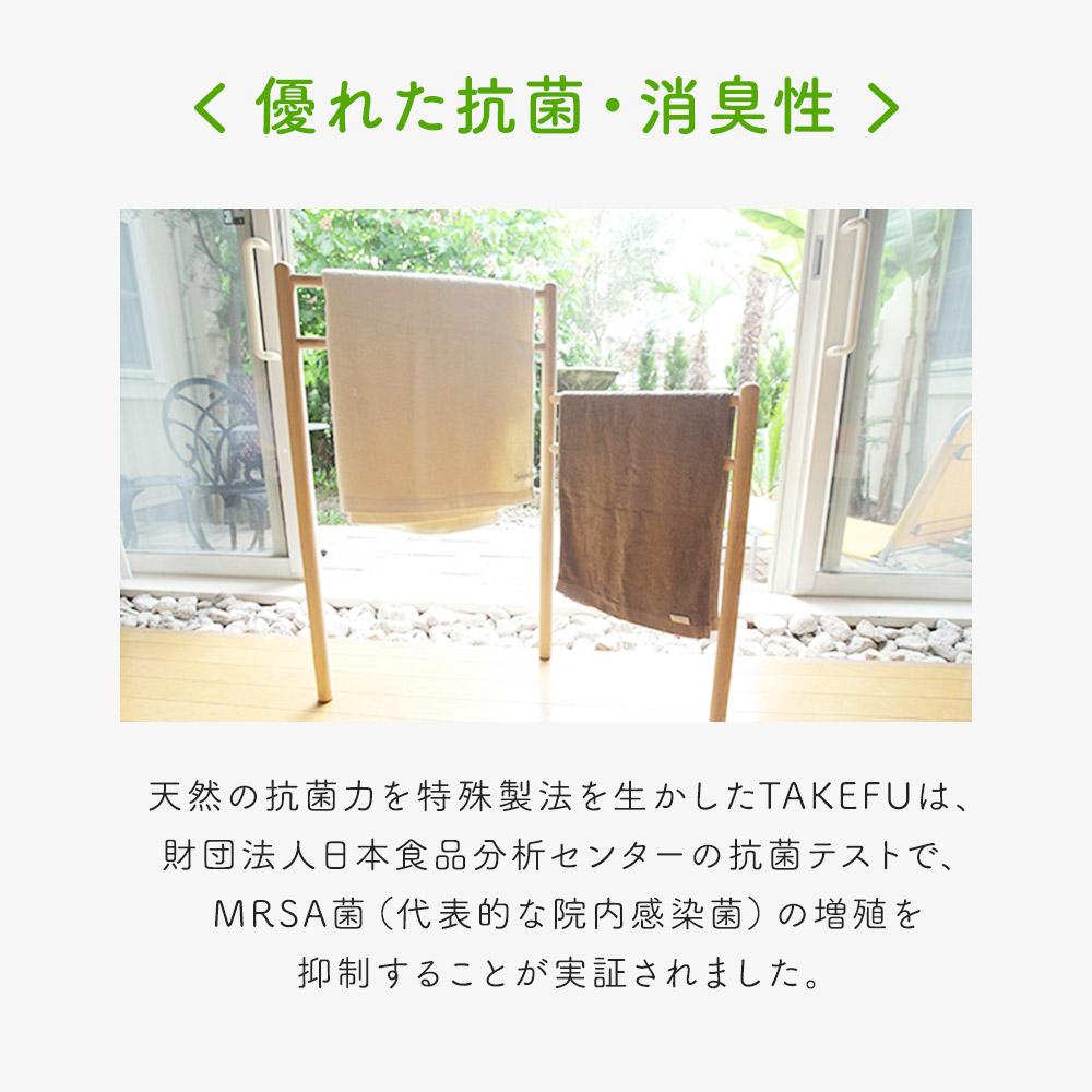TAKEFU (竹布) スクエアフレンチTシャツ [ネコポス送料無料]