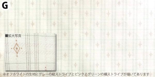 オリジナルカットクロス【KS538】