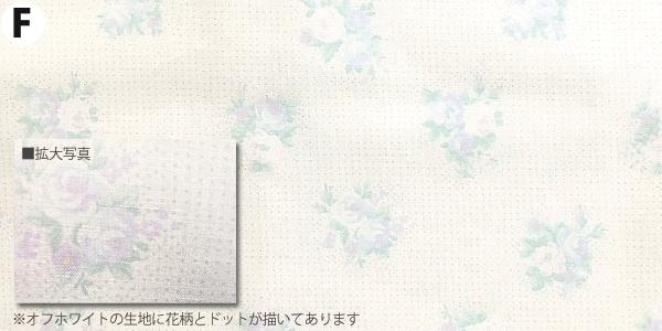 オリジナルカットクロス【KS539】