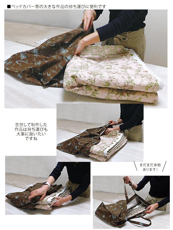 ベッドカバーバッグ【製品】