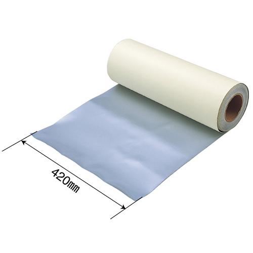 補修テープ(420mm×10m)
