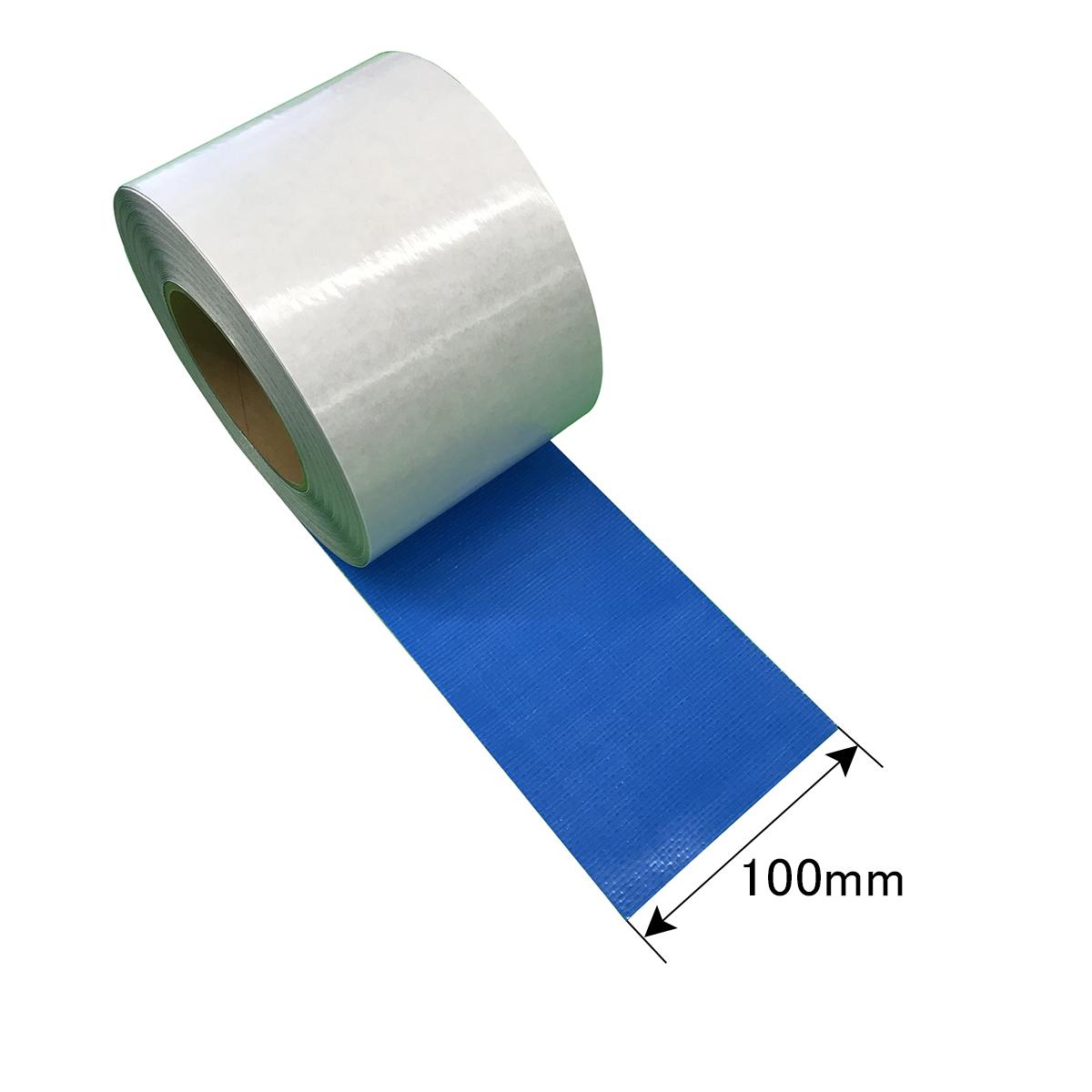 シート補修テープ ブルー 巾100mm×長さ20m