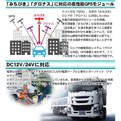 トラック・ポータブルナビ2020 DM 9インチ DC12/24V