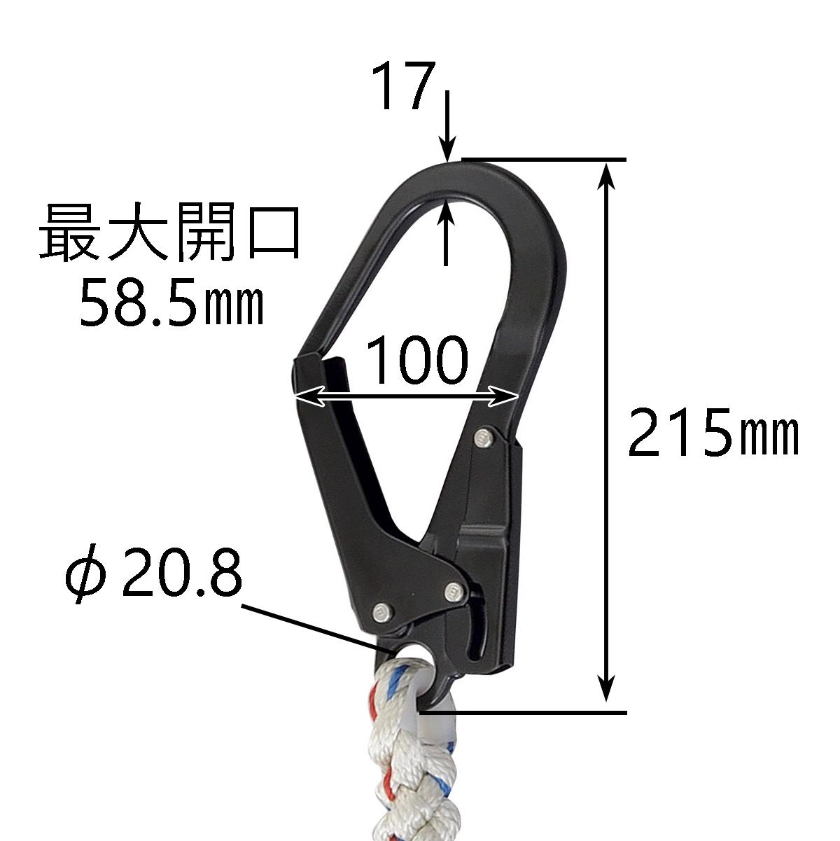 安全ベルト ロープランヤード 新規格対応