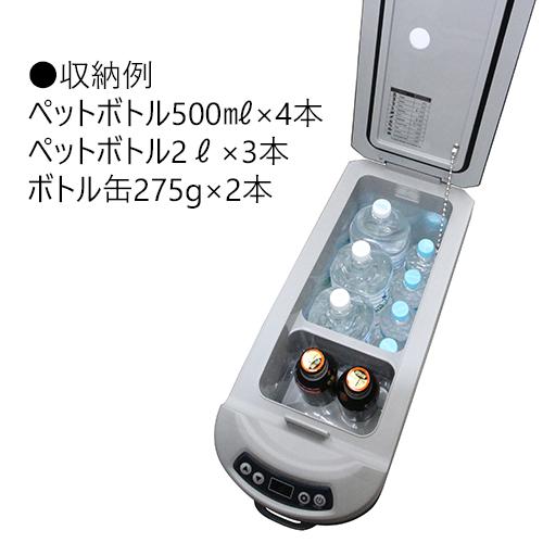 冷蔵・冷凍庫 DC12/24V 非防水