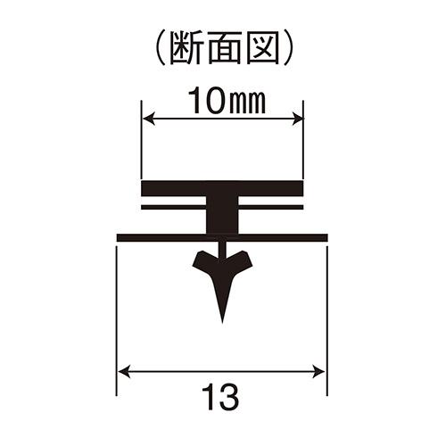 替ゴム ワイパーブレード バス用 グラファイトコーティング スチールプレート付き 巾10mm 長さ1,000mm 1本売り
