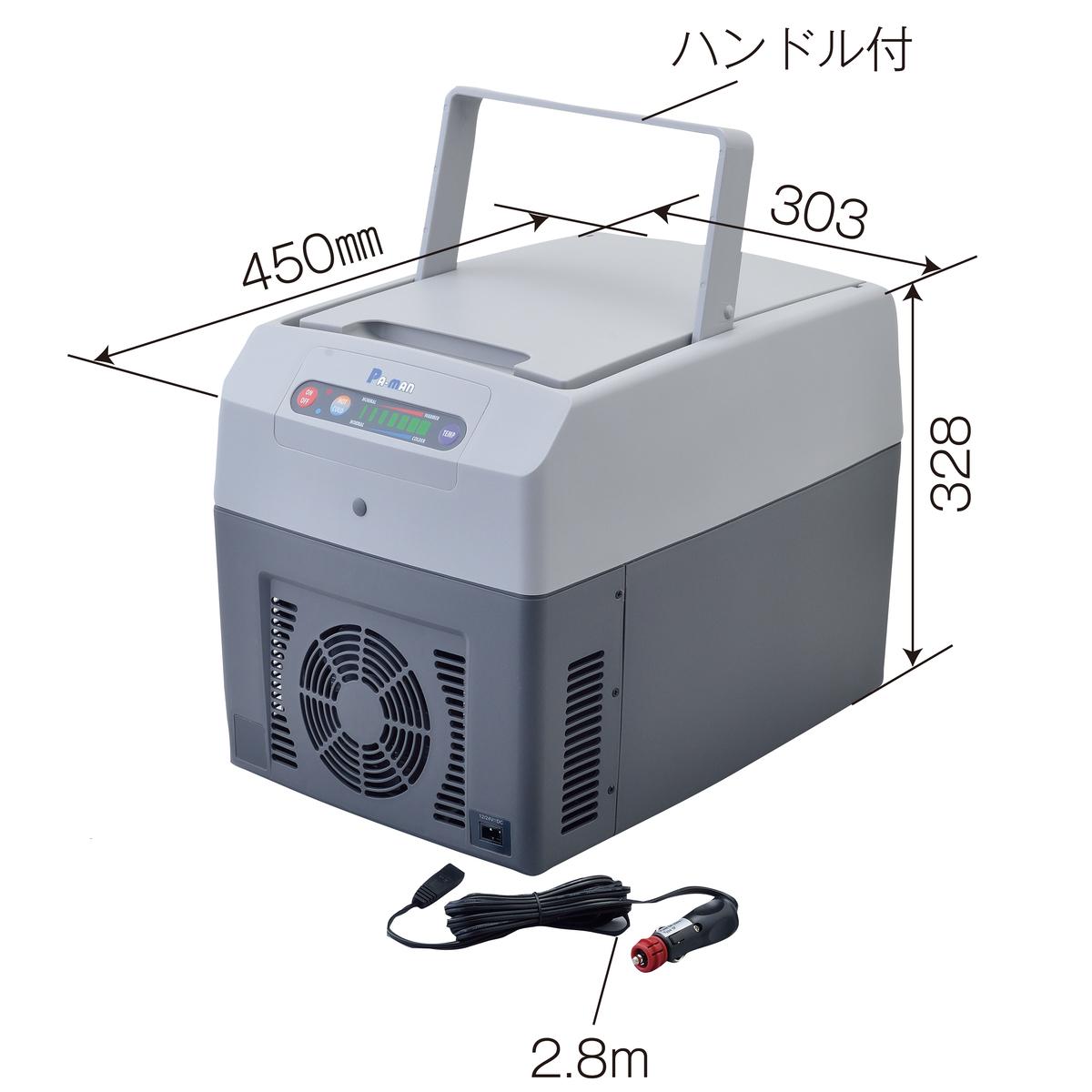 温冷蔵庫(DC12/24V 非防水)