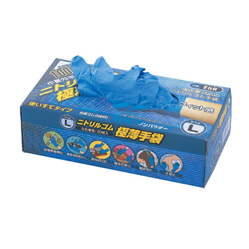 ニトリル・ゴム手袋 粉なし 100枚入 Lサイズ 食品衛生法適合品