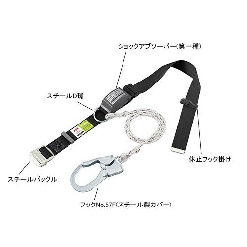胴ベルト型ロープ 新規格対応 ブラック