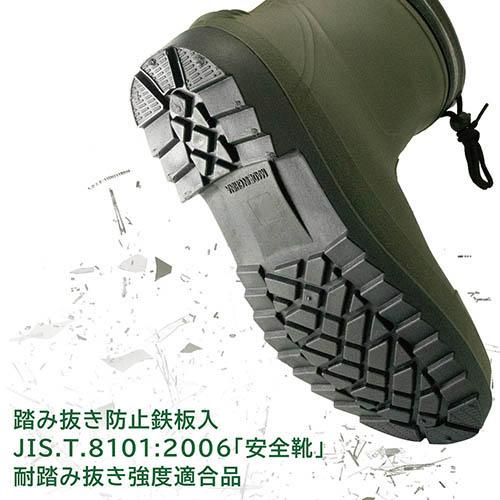 安全ショートブーツ 鉄芯・鉄板入 Lサイズ