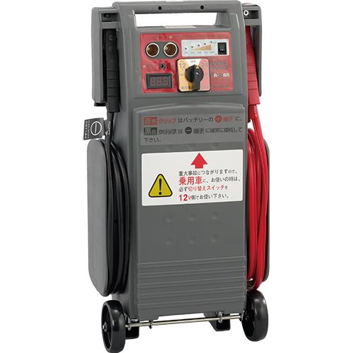 パワー・ソース(DC12V/24V 電圧テスター付 3.6Vより対応) 非防水35Ah×2タイプ
