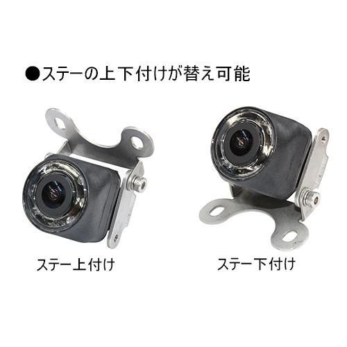 バック・カメラ 7インチ液晶ルームミラーモニタータイプ カラー DC12〜24V 延長ケーブル20m付属