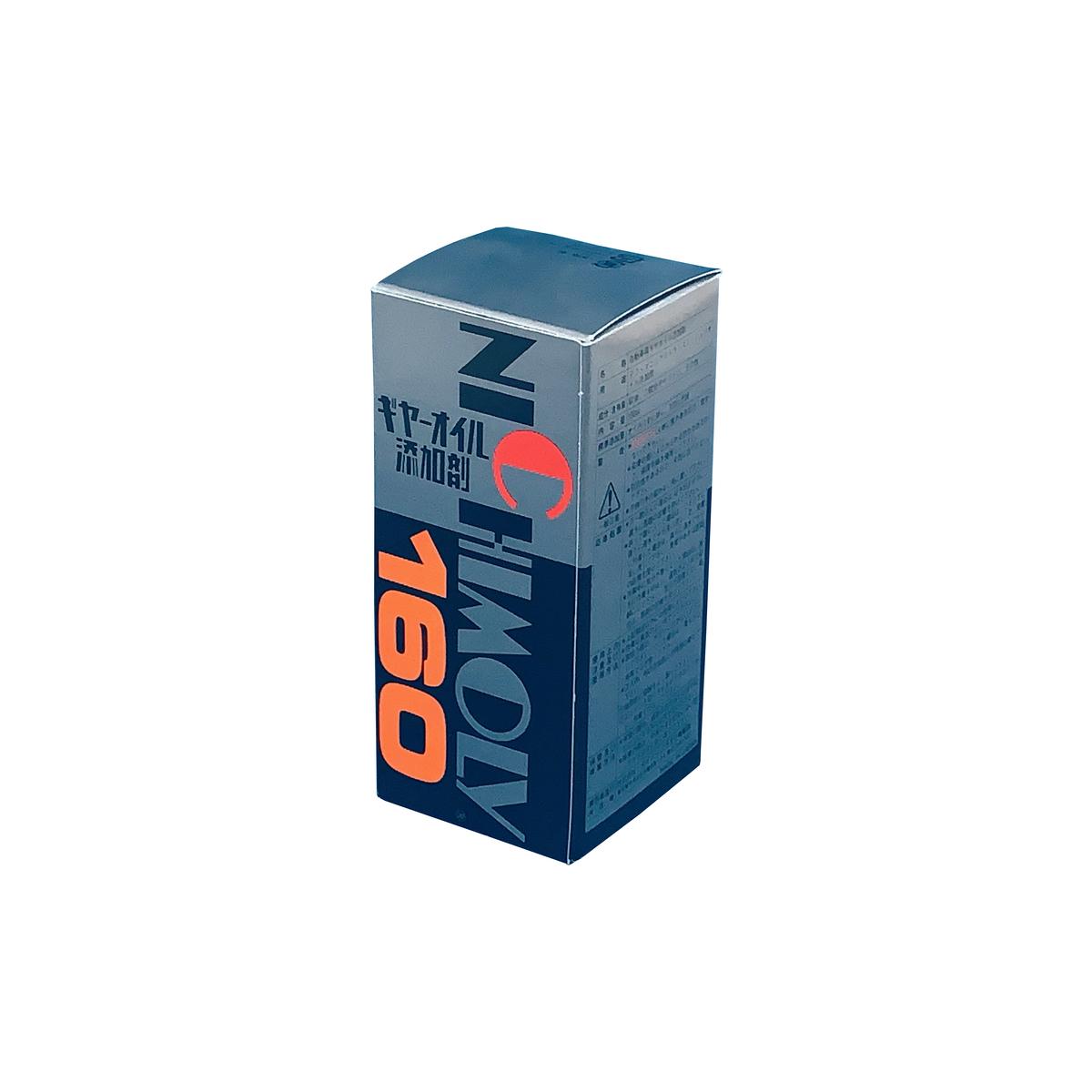 ギヤーオイル添加剤 100cc