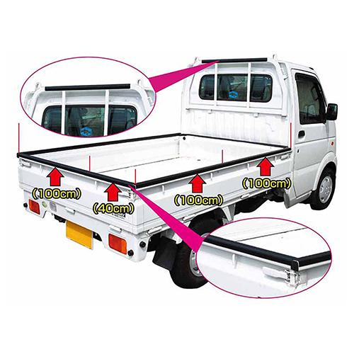 荷台プロテクター 軽トラック用 トリイ部付