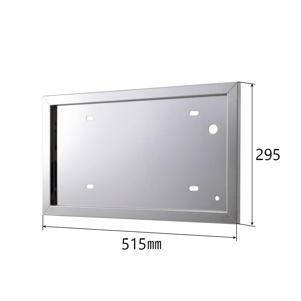 ナンバープレート枠 大型 鏡面タイプ ステンレス 25角 字光No対応 日本製