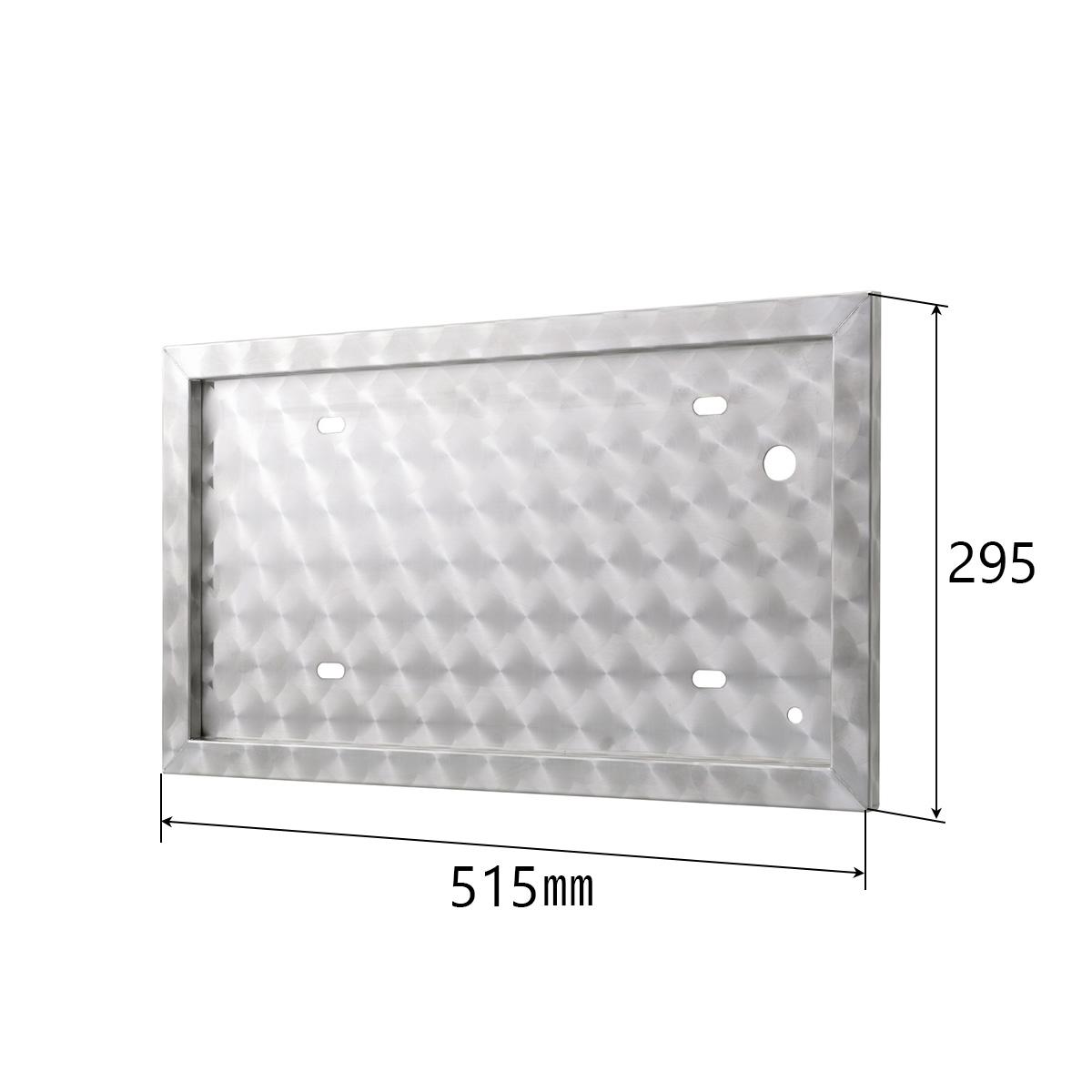 ナンバープレート枠 大型 ウロコタイプ ステンレス 25角 字光No対応 日本製