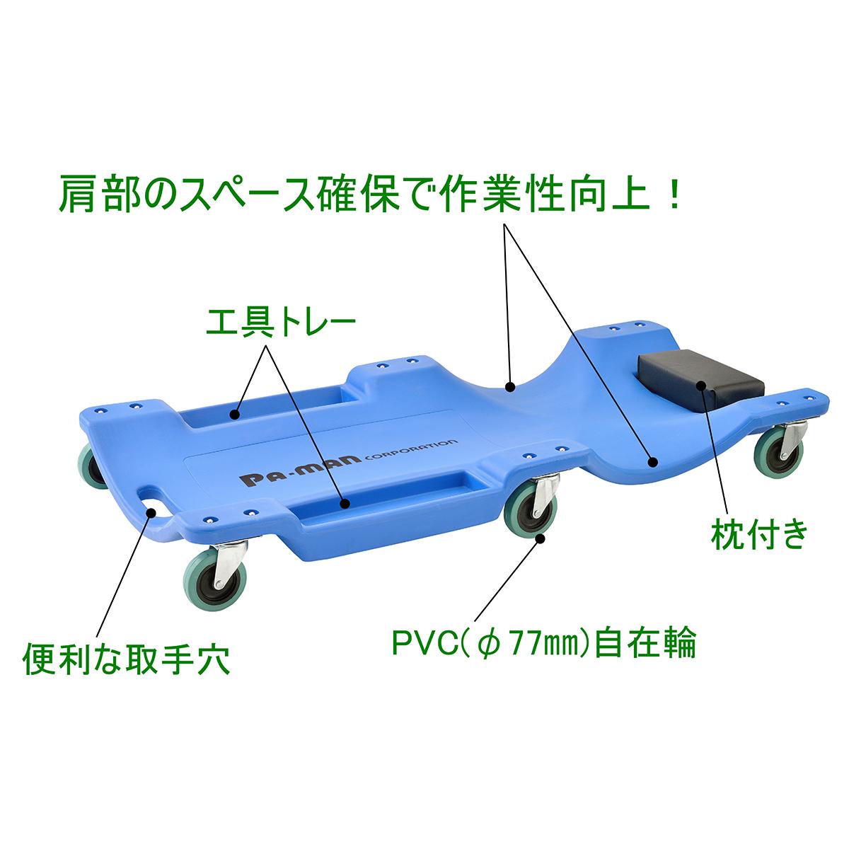 樹脂製寝板