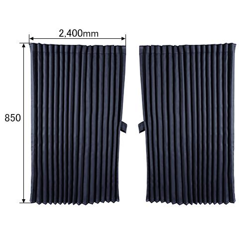 仮眠カーテン アコーディオン 巾2,400mm 2枚組