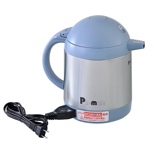 湯沸かしポット 700ml DC24V