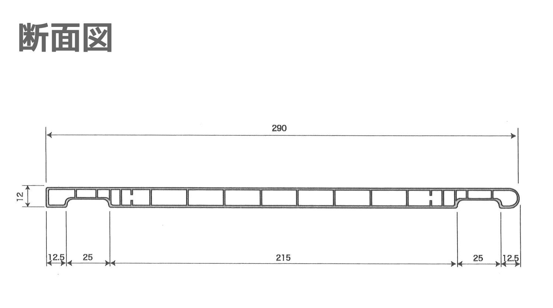 【送料無料】プラタナ 15枚組 290mm×1850mm 樹脂製棚板 PLP-11195